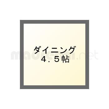 【間取り図集】新規
